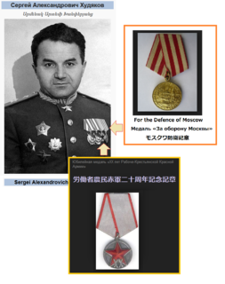 フジャコフ元帥3.png