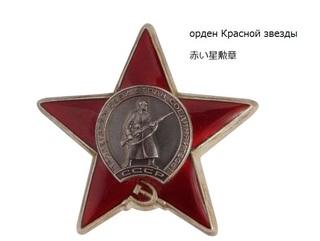 赤い星2.jpg